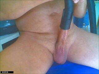 Velocidad de deformación, 3. videos caseros reales sexo Parte 1, 720p