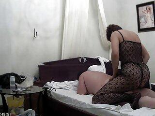1. Parte I videos porno gratis caseros reales / Kat Dior