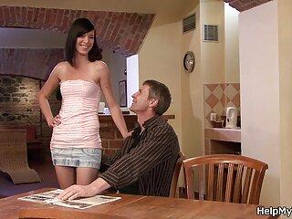 Daisy sexo casero real videos Servidumbre (2009))